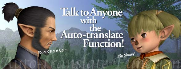 Talk to Anyone with the Auto-translate Function!