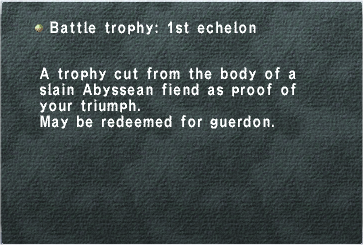 Battle Trophy 1st Echelon.png
